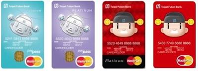 2014信用卡優惠活動推薦整理 溫溫