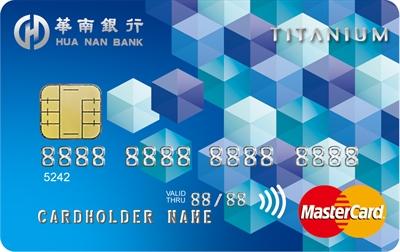 2014信用卡優惠活動推薦整理 Chen Jack