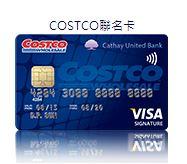 2014信用卡優惠活動推薦整理 YushanHsu