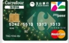 2014信用卡優惠活動推薦整理 Lin Grand