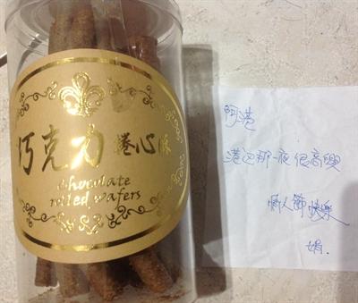 白色情人節-巧克力傳情意 Lin Glad
