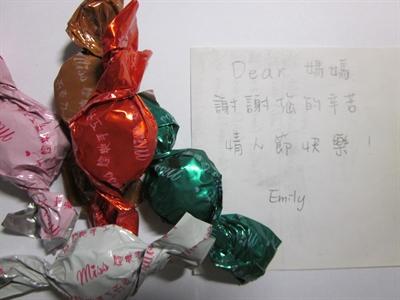 白色情人節-巧克力傳情意 Emily