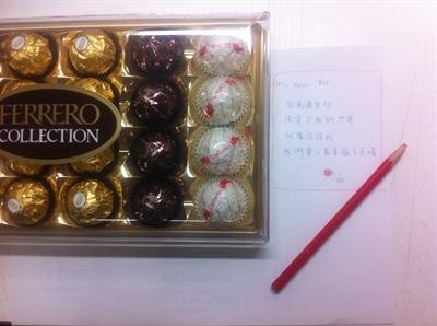 白色情人節-巧克力傳情意 院柔 汪