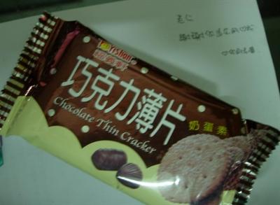 白色情人節-巧克力傳情意 茴香