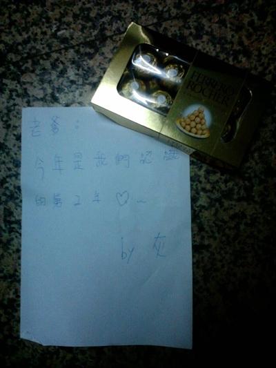 白色情人節-巧克力傳情意 吟姿 林