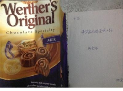 白色情人節-巧克力傳情意 Chris T