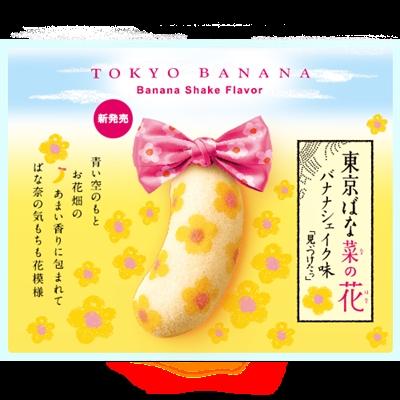 日本旅遊必買的零食及伴手禮大PK Chen Jack