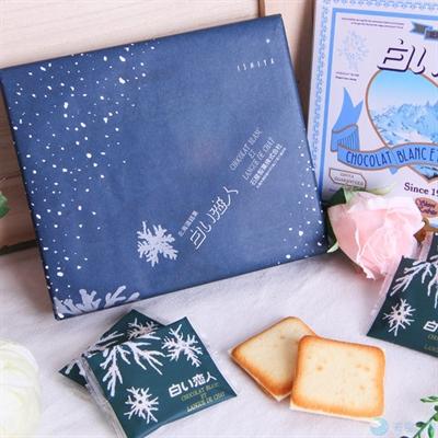 日本旅遊必買零食