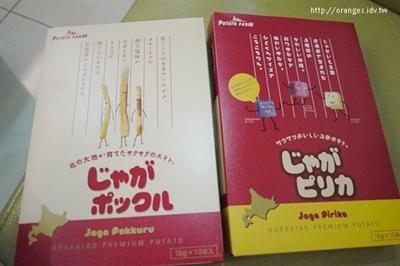 日本旅遊必買的零食及伴手禮大PK 博文 柯