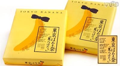 日本旅遊必買的零食及伴手禮大PK 南 柯