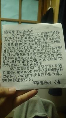 【粉多清明祭】寫給在天堂的您一封信 小薰劉