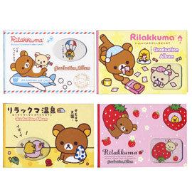 【粉多兒童節】禮物送什麼?小孩最開心 DoKo