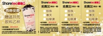 【粉多兒童節】禮物送什麼?小孩最開心 Weichih-Chiu