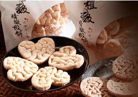 外國人來台必買伴手禮推薦 YushanHsu