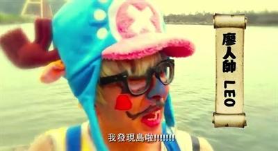 【粉多ONE PIECE】真人版海賊王演員大募集 夏 仲