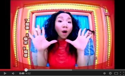 【粉多KTV】洗腦歌non-stop CindyChen