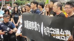 【粉多愛台灣】你贊成小孩參加社會運動嗎? 南 柯