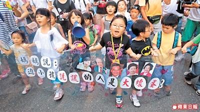 【粉多愛台灣】你贊成小孩參加社會運動嗎? Caplus Wang