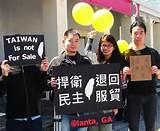 【粉多愛台灣】你贊成小孩參加社會運動嗎? Chen Jack