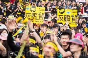 【粉多愛台灣】你贊成小孩參加社會運動嗎? 米 柯