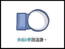 【粉多笑話王】超好笑的笑話大募集 Cheng Siang Weng