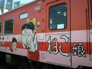 【粉多旅遊通】日本旅遊必去推薦景點 Tiger Chen
