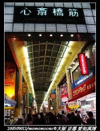 【粉多旅遊通】日本旅遊必去推薦景點 Jun Yi Liang