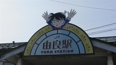 【粉多旅遊通】日本旅遊必去推薦景點 Kimy Lai