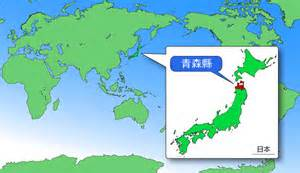 【粉多旅遊通】日本旅遊必去推薦景點 EI Chu