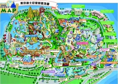 【粉多旅遊通】日本旅遊必去推薦景點 袈琳 林