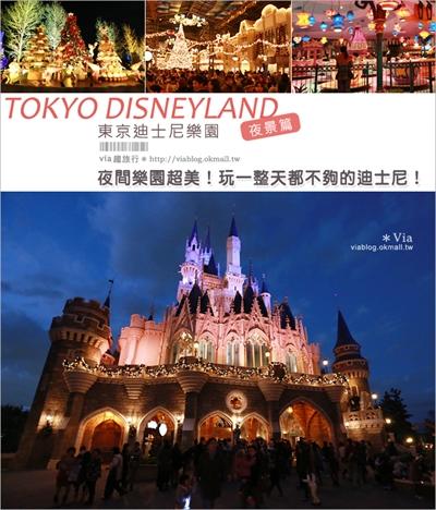【粉多旅遊通】日本旅遊必去推薦景點 Pansy Jou