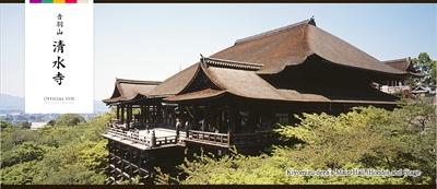 【粉多旅遊通】日本旅遊必去推薦景點 PapayaTseng