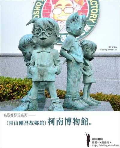 【粉多旅遊通】日本旅遊必去推薦景點 Pei-Jhen Jhuo