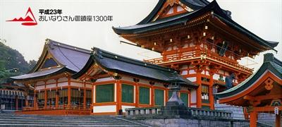 【粉多旅遊通】日本旅遊必去推薦景點 魏寶寶