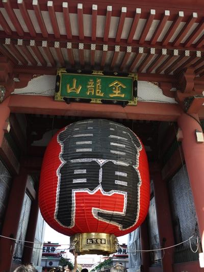 【粉多旅遊通】日本旅遊必去推薦景點 Komodo Chen