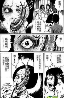 【粉多動漫】最恐怖動漫人物大集合 Abby Wang