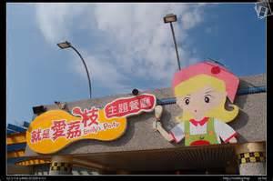 【粉多愛母親】母親節推薦餐廳 宗舜 許