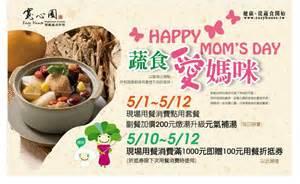 【粉多愛母親】母親節推薦餐廳 LinAllan