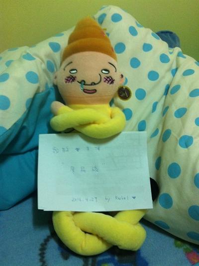 那些伴我一夜好夢的床伴... Ya-shiu Peng