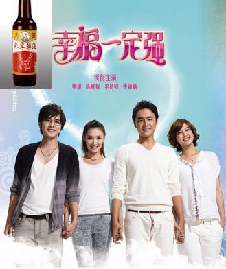 【粉多超會冠】最有梗的冠名贊助大募集! Jun Yi Liang