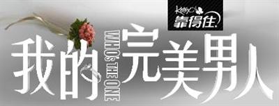 【粉多超會冠】最有梗的冠名贊助大募集! Jing Wun Huang