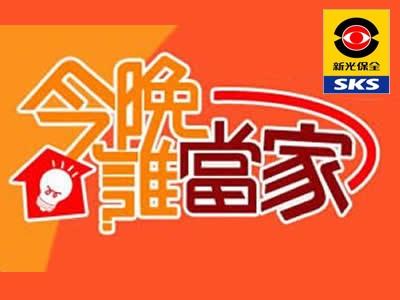 【粉多超會冠】最有梗的冠名贊助大募集! 張慈