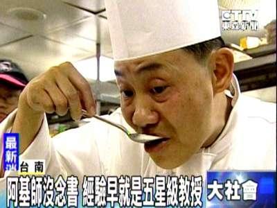 2014台灣真男人推薦 育瑋 莊