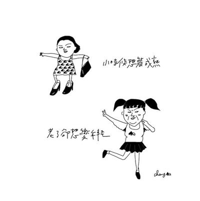 【粉多插畫家】讓你最心有戚戚焉的插畫達人 KrystalTsai