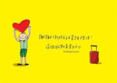 【粉多插畫家】讓你最心有戚戚焉的插畫達人 魁 魁