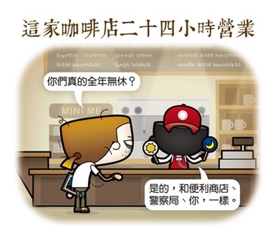 【粉多插畫家】讓你最心有戚戚焉的插畫達人 毓敏 何