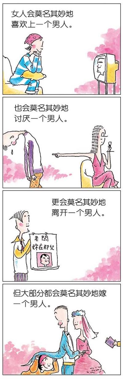 【粉多插畫家】讓你最心有戚戚焉的插畫達人 湘許