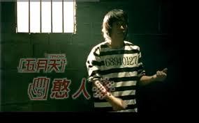 【粉多KTV必點】一定要會唱的台語歌 Shu Hui Ke
