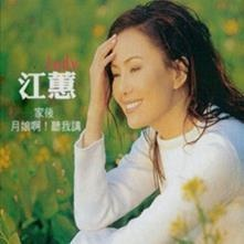 【粉多KTV必點】一定要會唱的台語歌 KrystalTsai