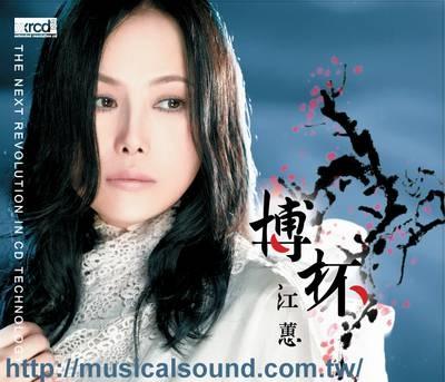 【粉多KTV必點】一定要會唱的台語歌 芊慧 吳